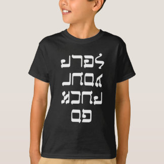 Camiseta Va F--k usted mismo