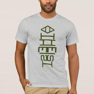 Camiseta verde atea del tótem