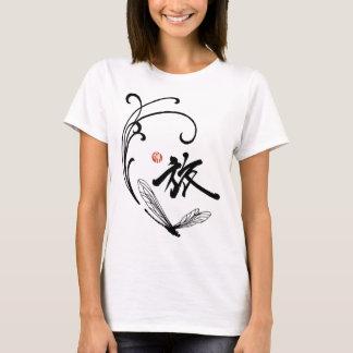 Camiseta Viaje de la libélula