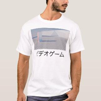 Camiseta Videojuego