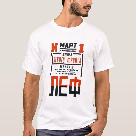 Camiseta Vintage soviet cover
