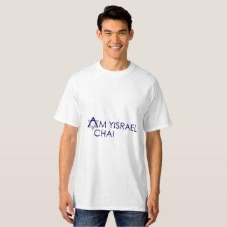 Camiseta Yisrael chai