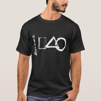"Camiseta ZEN:  ""El universo """