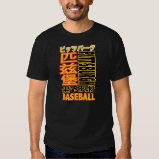 Camisetas del kanji del equipo de béisbol de