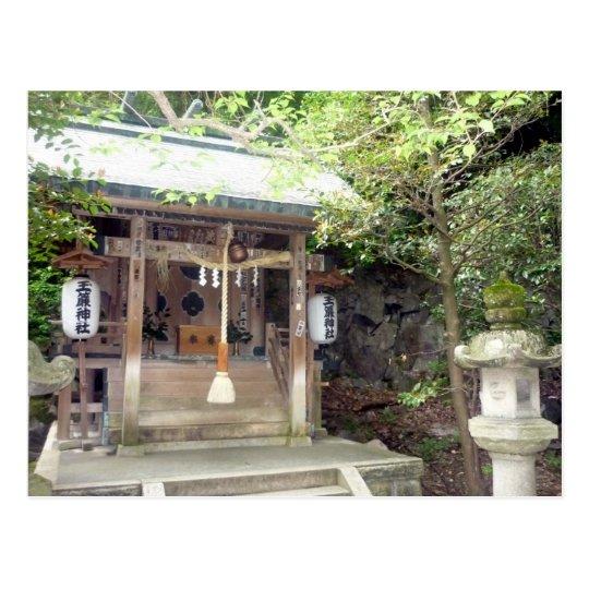 capilla de madera de hakone postal