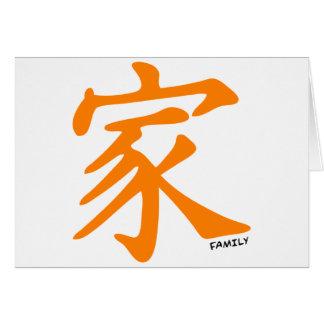 Carácter chino anaranjado para la familia tarjeta pequeña