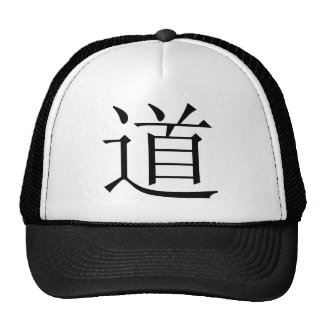 Carácter chino para Tao Gorras