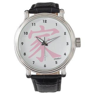 Carácter chino rosa claro de la familia relojes de pulsera