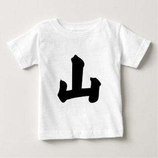 Carácter chino: shan, significando: colina, camiseta