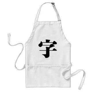 Carácter chino zi4 significando letra characte delantal