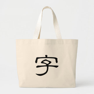 Carácter chino: zi4, significando: letra, characte bolsas