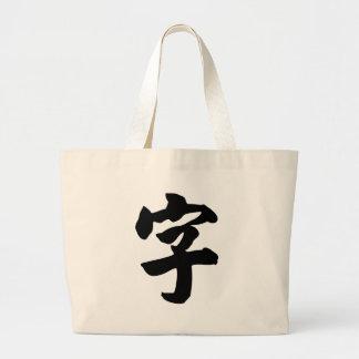 Carácter chino: zi4, significando: letra, characte bolsa