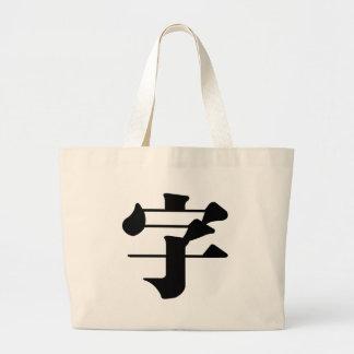 Carácter chino: zi4, significando: letra, characte bolsa tela grande