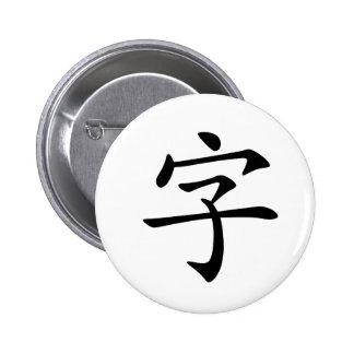 Carácter chino zi4 significando letra characte pins