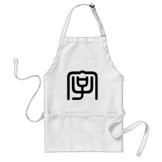 Carácter chino: zi4, significando: letra, characte delantal