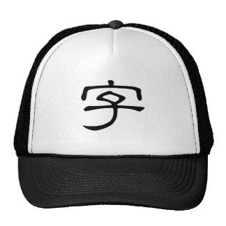 Carácter chino zi4 significando letra characte gorros