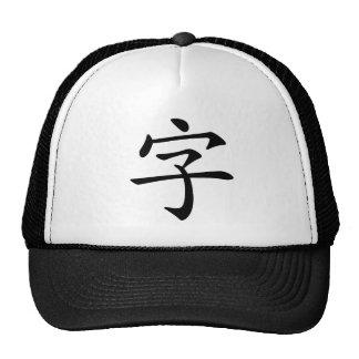 Carácter chino zi4 significando letra characte gorras de camionero
