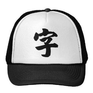 Carácter chino zi4 significando letra characte gorras