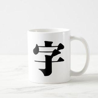 Carácter chino: zi4, significando: letra, characte tazas