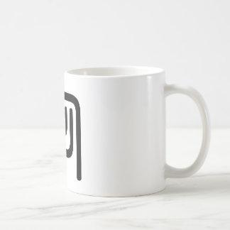 Carácter chino zi4 significando letra characte tazas de café