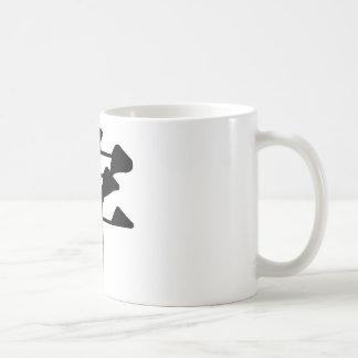 Carácter chino: zi4, significando: letra, characte taza básica blanca