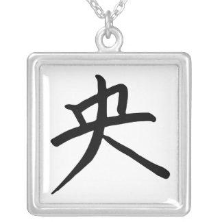 Carácter de kanji para centrado colgante cuadrado