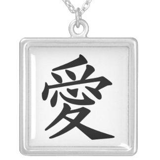 Carácter de kanji para el amor colgante cuadrado