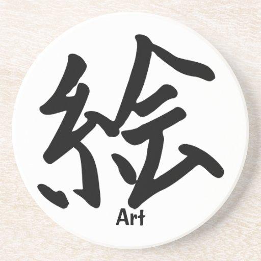 Carácter de kanji para el arte posavasos manualidades