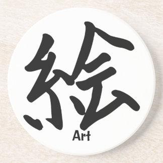 Carácter de kanji para el arte posavasos de arenisca