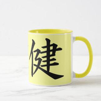 Carácter de kanji para el monograma de la salud