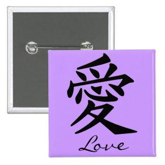 Carácter de kanji para el monograma del amor chapa cuadrada 5 cm