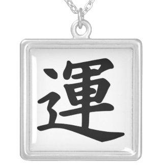 Carácter de kanji para la suerte colgante cuadrado