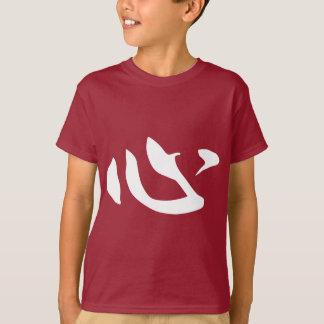 Carácter simplificado chino del corazón camiseta