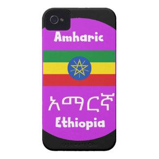 Carcasa Para iPhone 4 Bandera de Etiopía y diseño de la lengua