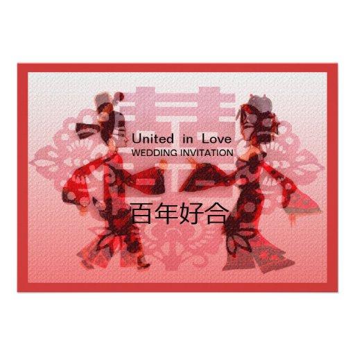 Casar danza/la invitación china formal del boda