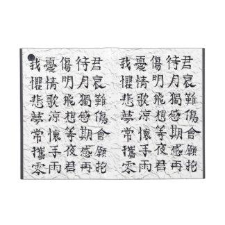 Caso chino del poema iPad mini funda
