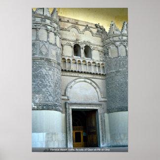 Castillo famoso del desierto fachada del al-Gha d Impresiones