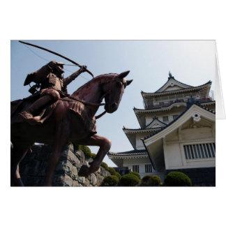 Castillo y guerrero japoneses en Chiba Felicitacion