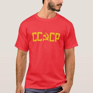 CCCP con la camiseta del martillo y de la hoz