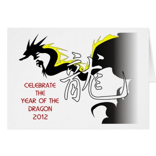 Celebre el año del dragón 2012 felicitaciones