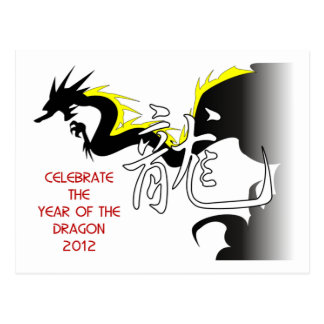 Celebre el año del dragón 2012 postal