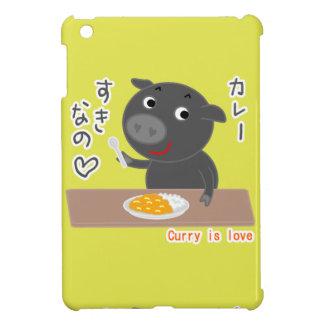 ¡Cerdo negro del curry del amor de Chelsea!