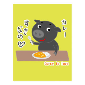 ¡Cerdo negro del curry del amor de Chelsea! Postal