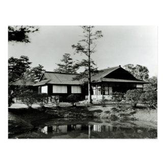Chalet imperial de Katsura, Kyoto Postal
