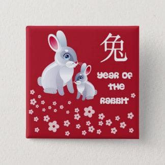 Chapa Cuadrada Año del conejo. Dos conejos