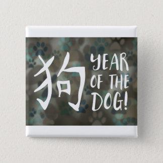 Chapa Cuadrada Año del perro Bokeh