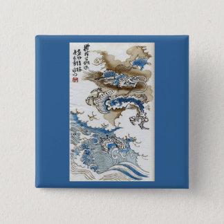 Chapa Cuadrada Dragón en la bella arte del japonés de las nubes