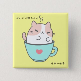 Chapa Cuadrada Gatito de Kute para el té