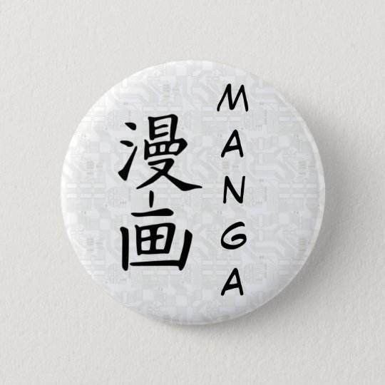 Chapa manga