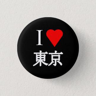 Chapa Redonda De 2,5 Cm Amo Tokio
